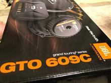 JBL GTO 609C セパレート2ウェイスピーカーのレビュー|1