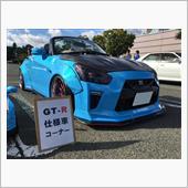 GTR  meeting in花巻??