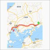 [ホンダ S660]GW前半は厳島&し...